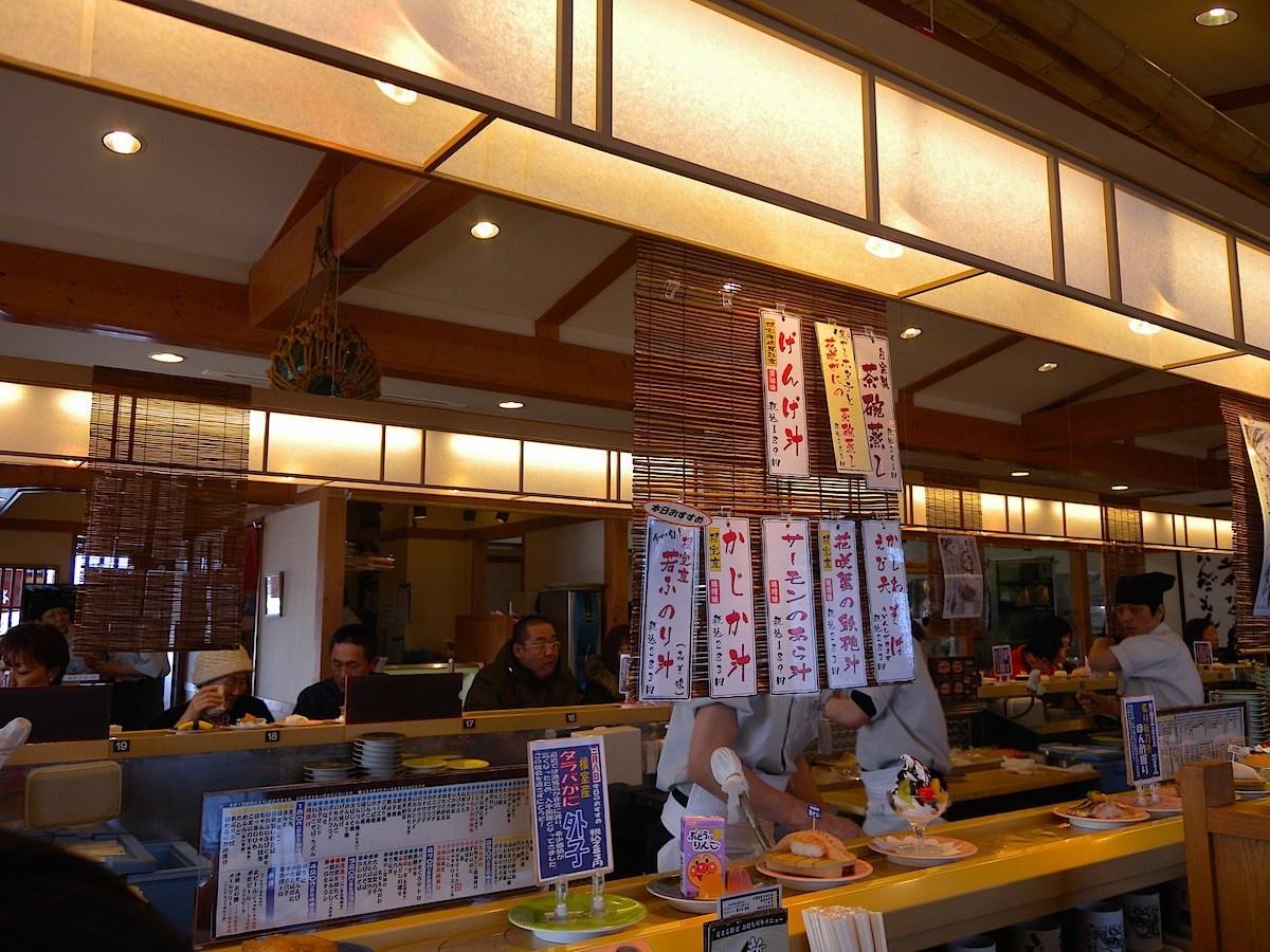 回転寿司根室花まる