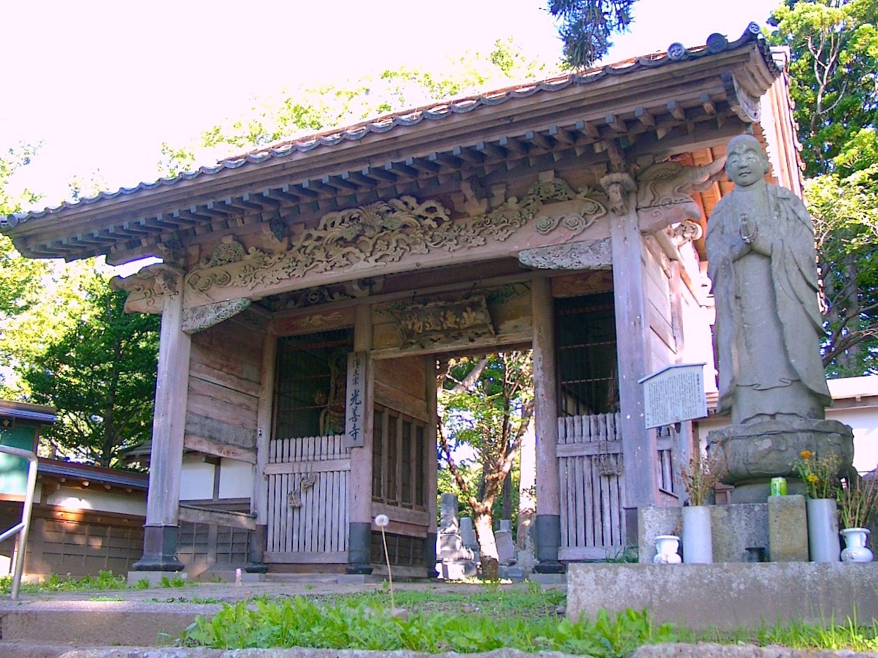光善寺の山門