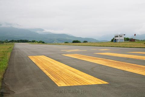 yoichinoudouairport01