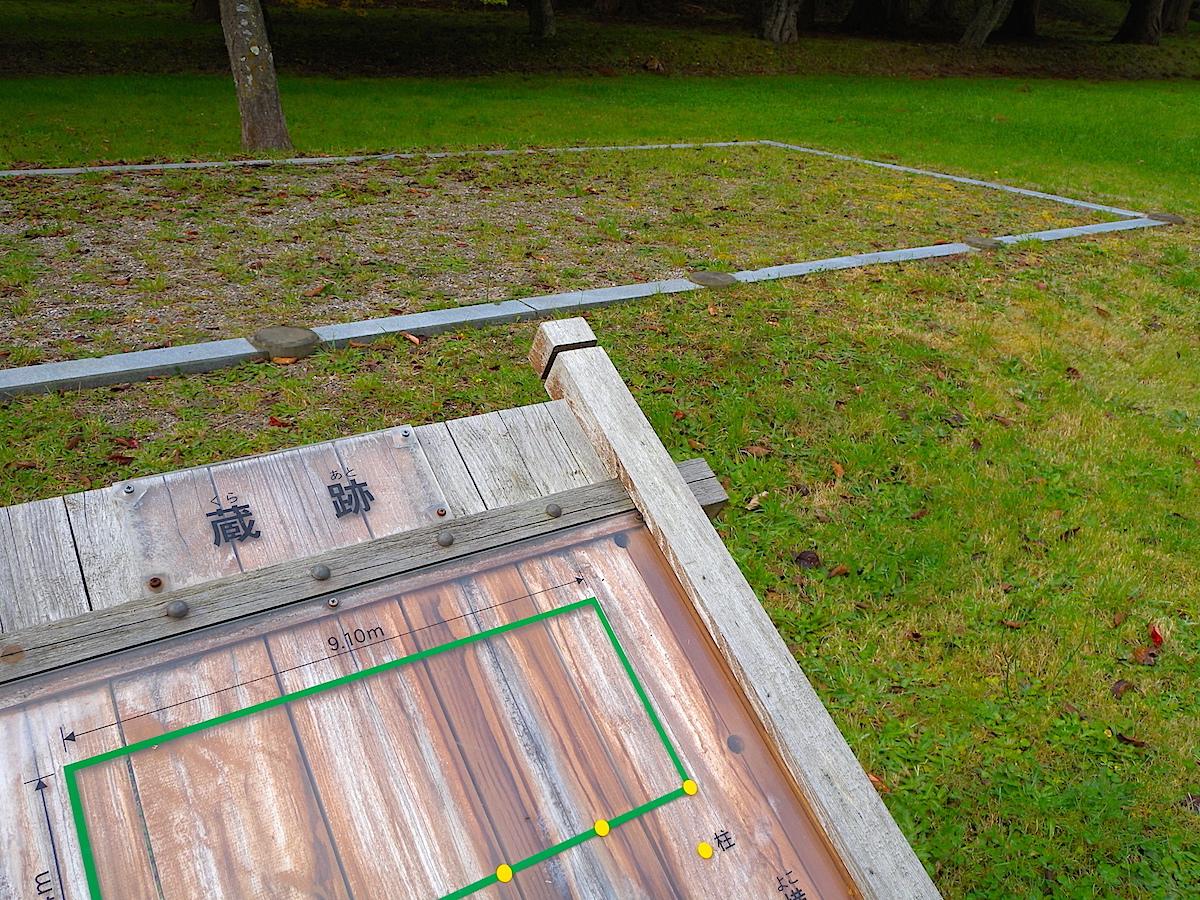 藩士が住んだ長屋や、蔵、弾薬庫など礎石と案内板が設置されています