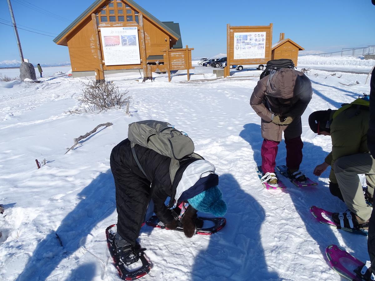 トドワラ・氷平線ウォークツアー