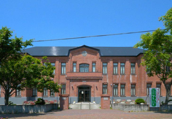 天塩川歴史資料館