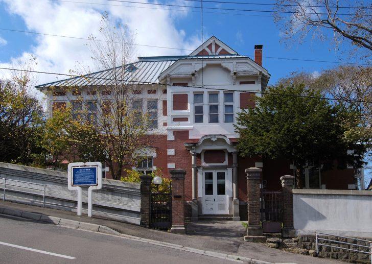 旧ロシア領事館