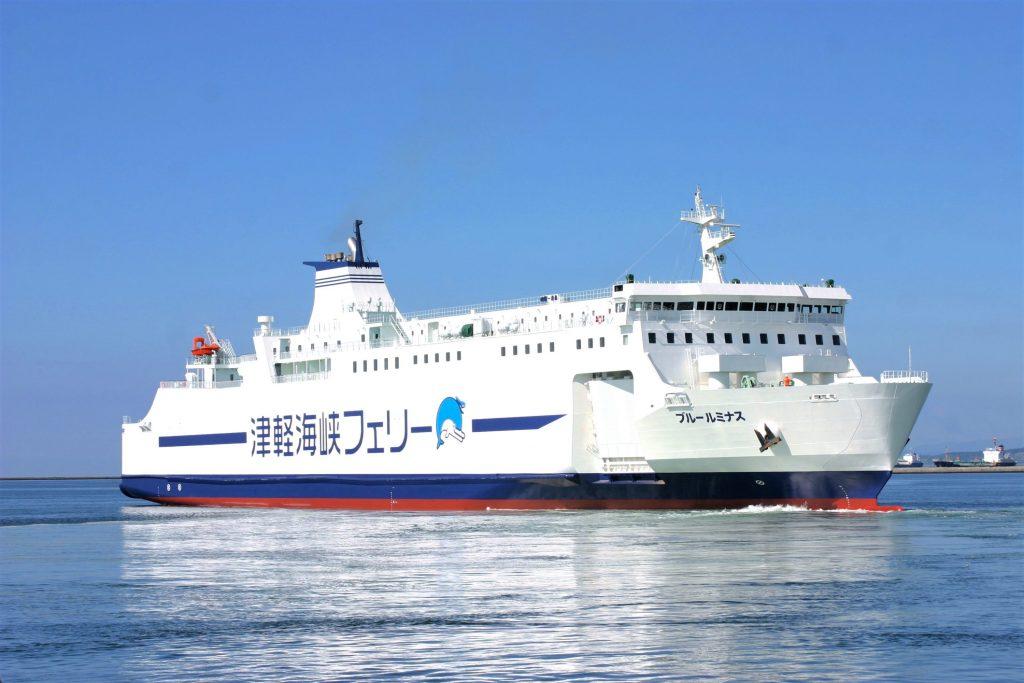 津軽海峡フェリー・函館フェリーターミナル