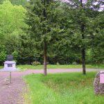 鴻之舞鉱山跡