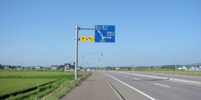 日本一の直線道路&絶対に走りたい直線道路