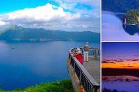 摩周湖にある3つの展望台を徹底比較